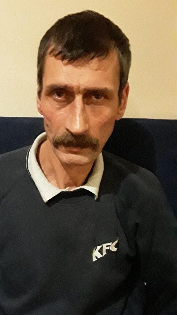 Mihai Gae
